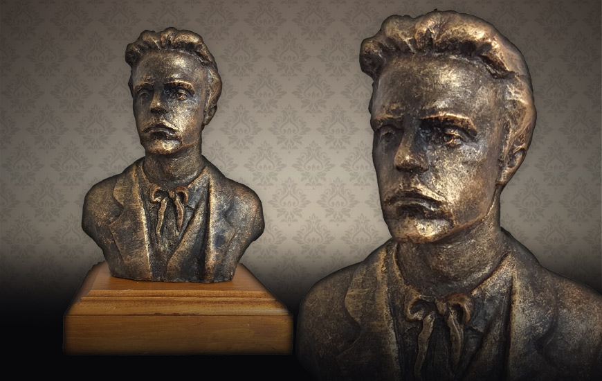 Бюст на Васил Левски